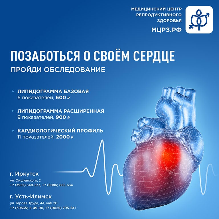 m-banner-cardio-sm