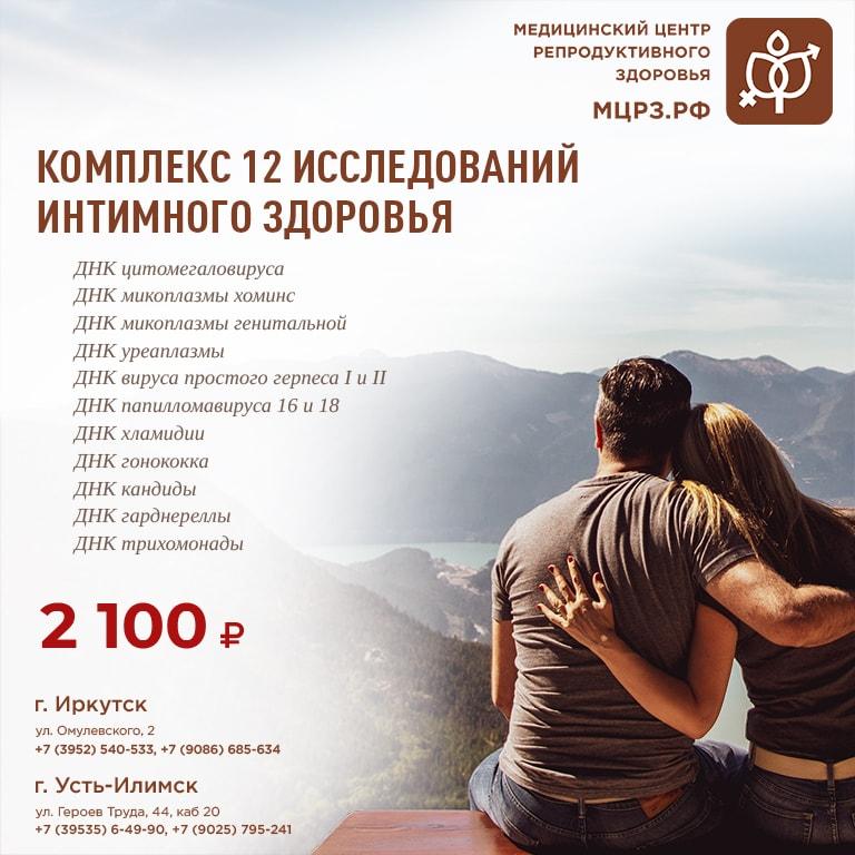banner12-sm2-768-100