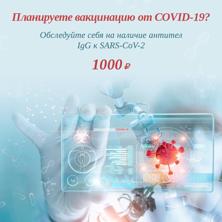 cov-tst-m2